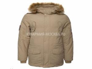 Куртка утепленная Юнармия