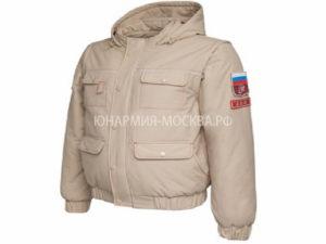 Куртка Юнармия