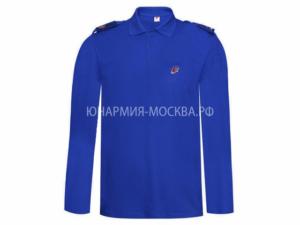 Рубашка-поло с длинным рукавом синий