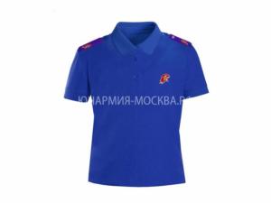 Рубашка-поло Юнармия синий