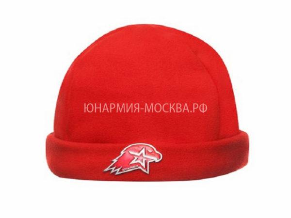 шапка флисовая юнармия купить