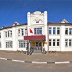 Комитет по культуре, физической культуре, спорту, туризму и работе с молодежью Администрации Талдомского муниципального района