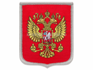 Шеврон «Герб РФ»