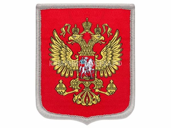 Шеврон «Герб РФ» юнармия магазин купить