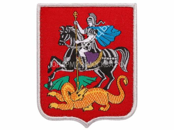 Шеврон «Герб Московская область»