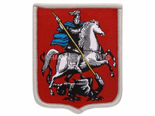 шеврон юнармия герб Москвы купить