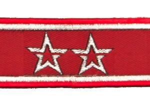 Шеврон «По годам обучения, Звезды»