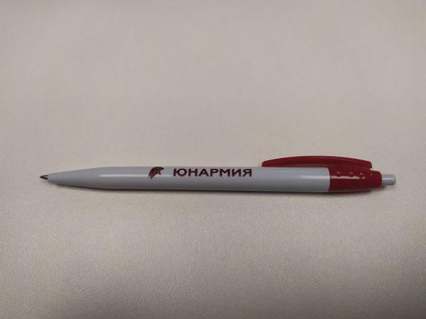 ручка с логотипом ЮНАРМИЯ купить в москве